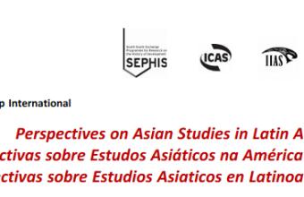 Investigadoras del CERI participan en Workshop internacional