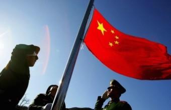 China y la Geopolítica del Sur Global: desafíos para el nuevo gobierno.