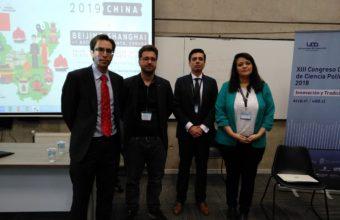 CERI organizó Panel APEC en Congreso ACCP