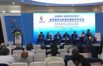 Decano y director del CERI participan en Conferencia BRICS