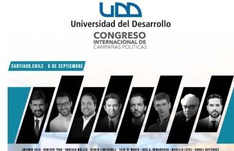 Facultad Gobierno UDD-Mitin organizan Congreso Internacional de Campañas Políticas